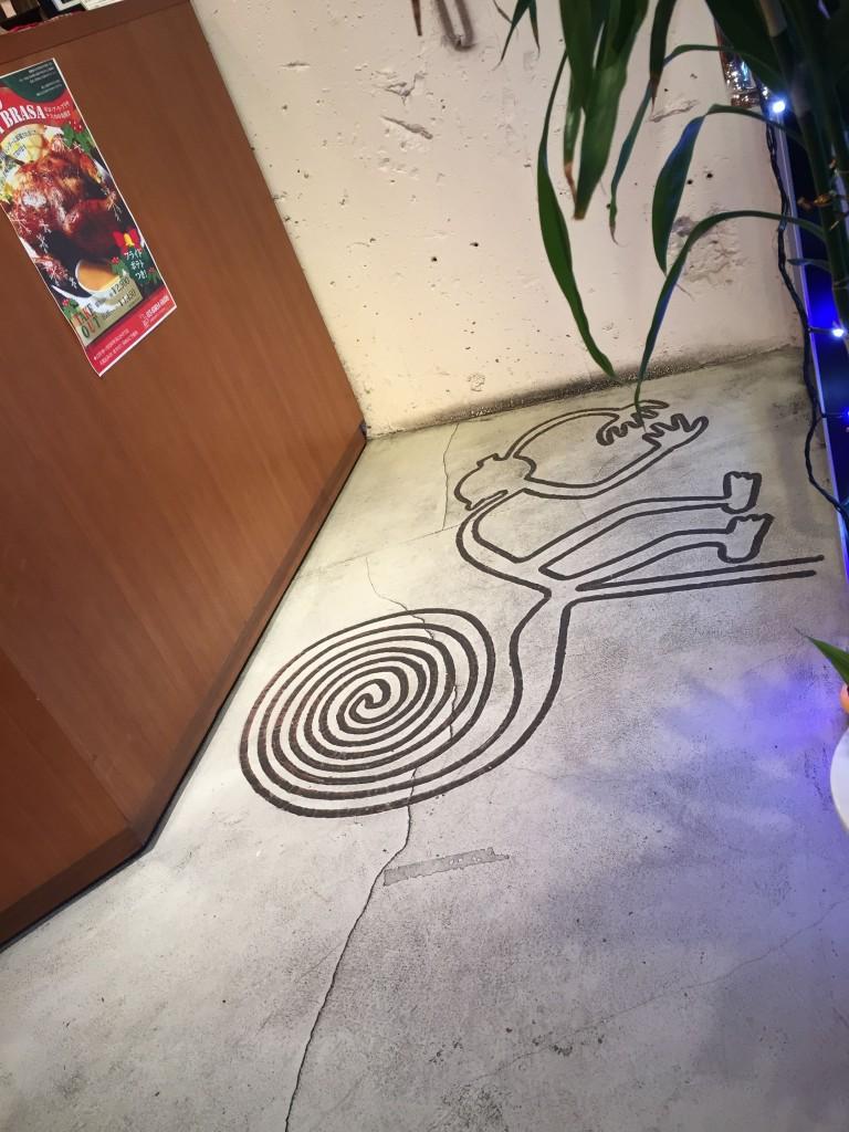 ナスカ 地上絵 カフェ