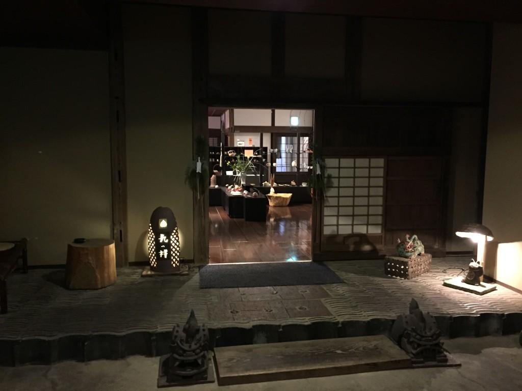 九つ井 玄関