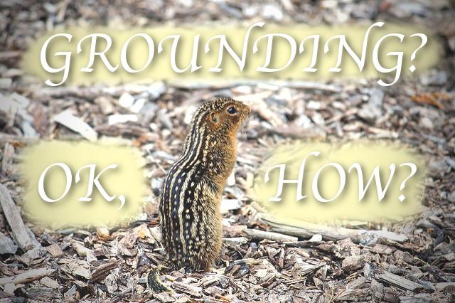 グラウンディングの方法