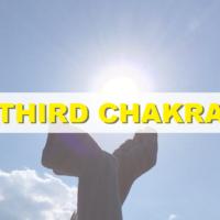 第三チャクラ